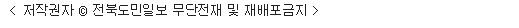 ede42dec6103c40434fa3482c2b32017_1534819569_8293.jpg